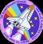 ruimtevaartwinkel
